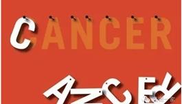 出国医疗用公式计算出癌症发病率