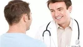 海外医疗   癌症筛查指南