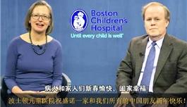 拜年视频第二波 | 哈佛大学医学院附属波士顿儿童医院,祝大家新春快乐!