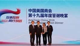 助力中美友好,盛诺一家出席中国美国商会第19届年度答谢晚宴