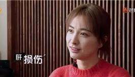 """迷恋保健品,湖南卫视女主持吃出""""肝损伤""""?"""