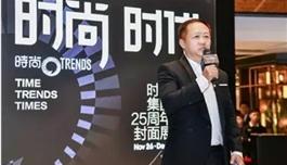 时尚集团创始人刘江离世,白血病真的无