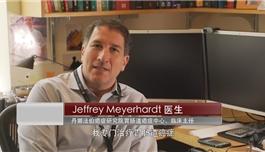 8年·印记 | 哈佛专家Jeffrey Meyerhard