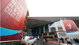 《新华社》报道   从首届中国国际进口博览会看全球合作发展新趋势