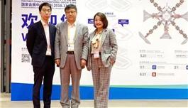 《21世纪经济报》报道   海外医疗进入视野 盛诺一家出席首届中国国际进口博览会