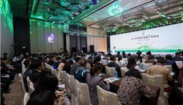 21世纪经济报道|《2019大健康年会:聚焦行业社会责任 探讨医疗新机遇》
