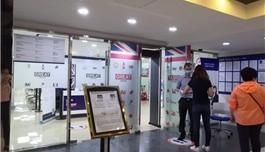 注意:英国签证已重新开放,但入境英国