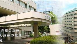 官宣:日本杏云堂医院与盛诺一家正式签约!