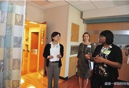 参观MD Anderson 癌症中心