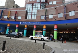 波士顿儿童医院外景