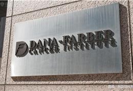 丹娜法伯癌症研究院的logo