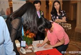 媒体记者参加盛诺一家联合市场推广活动-(2)