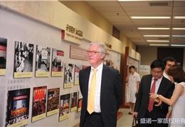 美国联盟医疗体系国际部总裁Dr. Mudge和盛诺一家董事长蔡强先生参观安贞医院