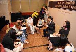 梅奥诊所国际部转诊主任Melissa女士和盛诺一家董事长蔡强先生接受记者专访 (5)