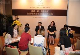 梅奥诊所国际部转诊主任Melissa女士和盛诺一家董事长蔡强先生接受记者专访