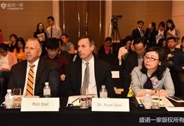 克利夫兰医学中心在华开通医疗绿色通道仪式现场2 (1)