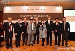 克利夫兰医学中心在华开通医疗绿色通道仪式现场 (2)