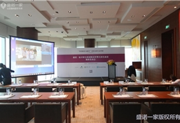 盛诺一家(广州)开辟全球试管婴儿绿色通道媒体发布会现场