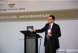 克利夫兰医学中心心脏专家DR.MAAN FARES