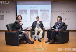 上海交通大学医学院附属仁济医院临床医学院副院长郑青主持中外专家对话环节