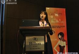 医学顾问刘菲大夫讲解乳腺健康知识