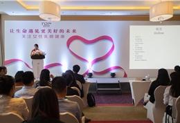 梅奥诊所乳腺癌专家Dr. Stephanie L. Hines做主题演讲