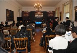 主持人新华社主任记者樊曦女士介绍到场嘉宾