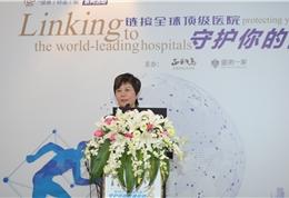 正和岛京津冀大区总经理庄蓉蓉介绍与盛诺一家的合作