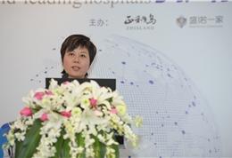 正和岛京津冀大区总经理庄蓉蓉介绍与盛诺一家合作的意义并欢迎岛亲莅临