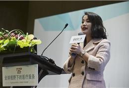 盛诺一家品牌市场中心总监方芳介绍到场嘉宾